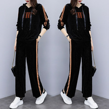 d5f893552d Buy velour tracksuit plus size and get free shipping on AliExpress.com