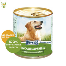 Happy Dog консервы для собак (750г.), Баранина с сердцем, печенью и рубцом, 750 г.