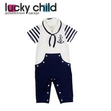 Комбинезон Lucky Child для мальчиков