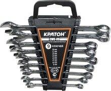 Набор ключей комбинированных КРАТОН CWS-09 9 пр.
