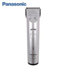 Panasonic ER1410S520 Профессиональная машинка для стрижки волос, 3 насадки, Скорость электродвигателя 7000 об./мин., Лезвия из нержавеющей стали, 80 минут непрерывной работы от аккумулятора
