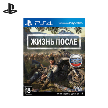 Игра для PlayStation 4 Жизнь после [Days Gone]