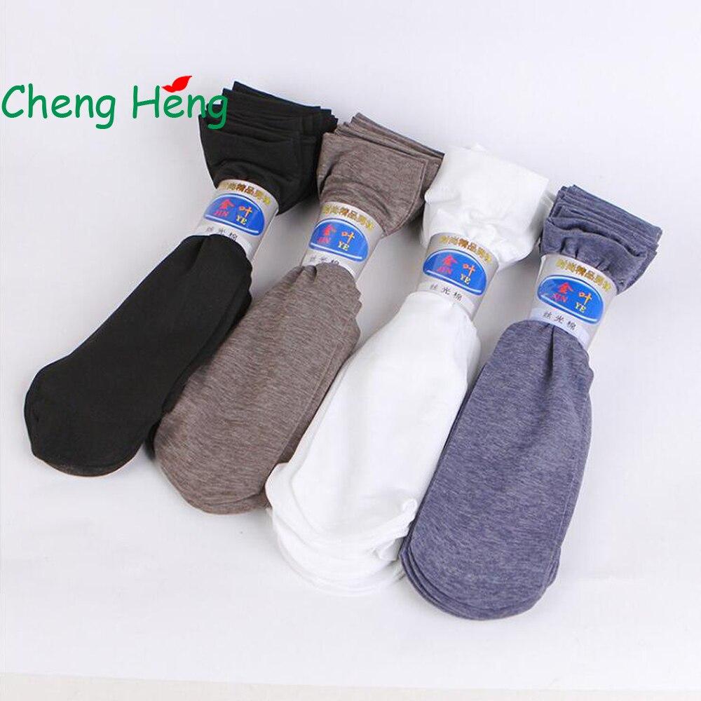 Cheng Heng 10 Pairs/Bag New Summer Mens Socks Solid Color Thin Socks Silk Cotton 5 Colors Mens Socks