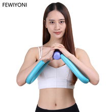 FEWIYONI тренажер для рук, тренажер для мышц, многофункциональный тренажер для похудения
