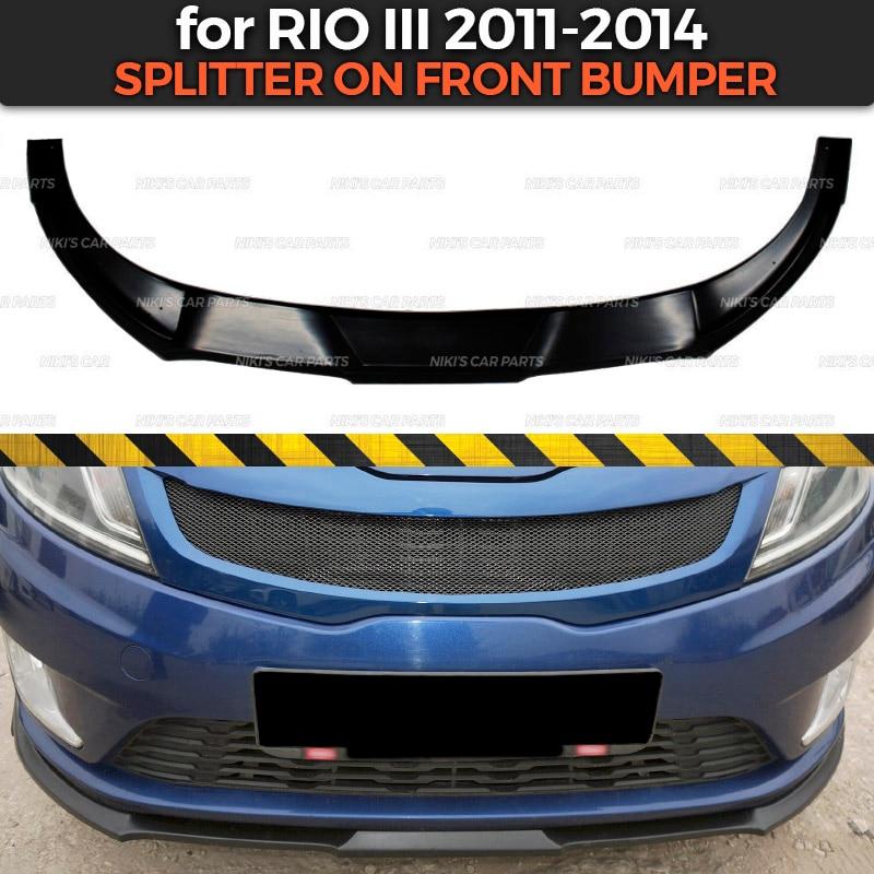 Splitter on front bumper for Kia Rio III 2011 2014 ABS plastic body kit aerodynamic pad