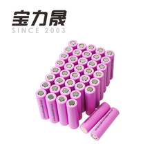 40pcs -40℉ 2200mah 18650 Low temperature Specially designed for freezing temperatures down to -40F batteries