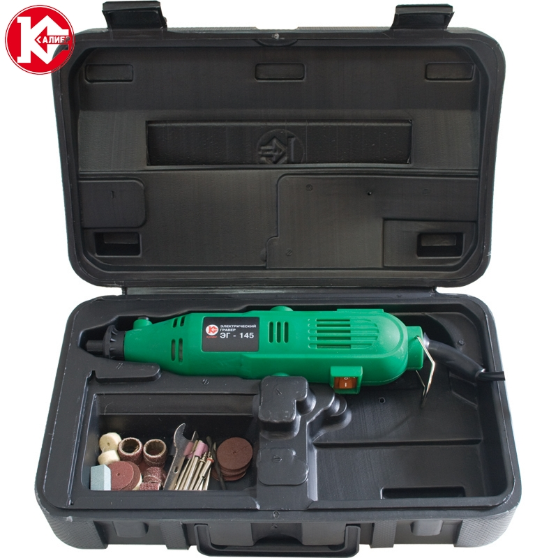 Electric Engraver (engraving Kit in plastic case) Kalibr EG-145 (145W, Kit, 10000-35000 RPM)