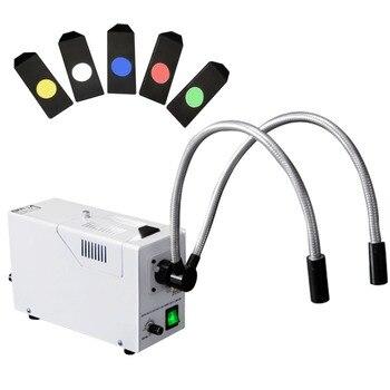 Двухметаллическая труба новый дизайн волоконно-оптический микроскоп галогенный осветитель со сменным цветом освещения 110/220 в