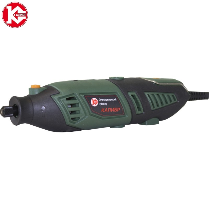 Electric Engraver (engraving Kit with flexible shaft) Kalibr EG-160+VG (160W, Kit, 8000-35000 RPM) portable mini grinding machine engraving pen electric drill kit