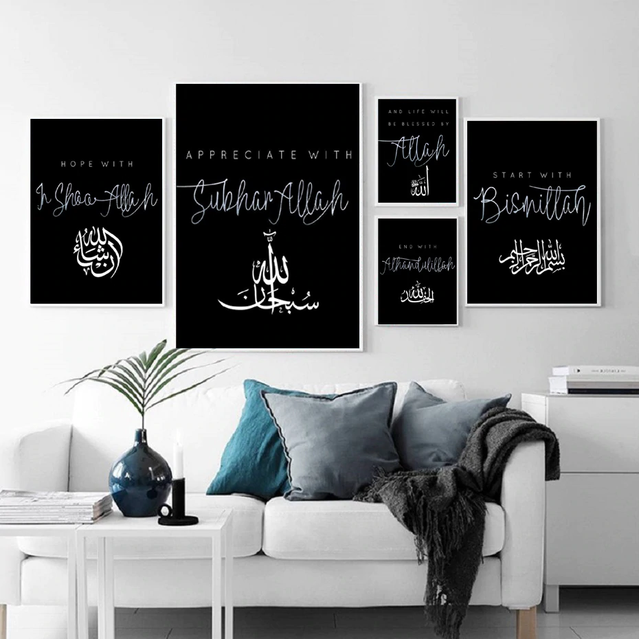 Modern Shaa Allah Islamic Wall Art Canvas Paintings Black and White Pictures Prints Posters Living Room Home Mosque Decoration