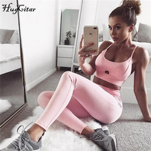 Hugcitar pink Solid Tracksuit Fitness Women's Set Sporting Suit Workout camis Hollow out Leggings 2 Piece Set Female Sportswear