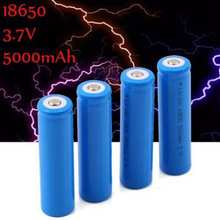Li-ion para Lanterna Gtf Capacidade DA Bateria Recarregável 3.7 V 18650 5000 Mah Tocha Amarelo Shell Presente