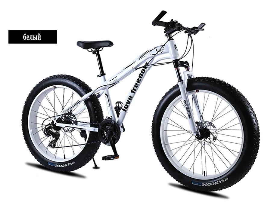 UTB8eKZfrf2JXKJkSanrq6y3lVXar Love Freedom  Hot Sale 7/21/24/27 Speed Snow Bike 26-inch 4.0 Fat Bicycle Mechanical disc brake Mountain Bike Free Delivery