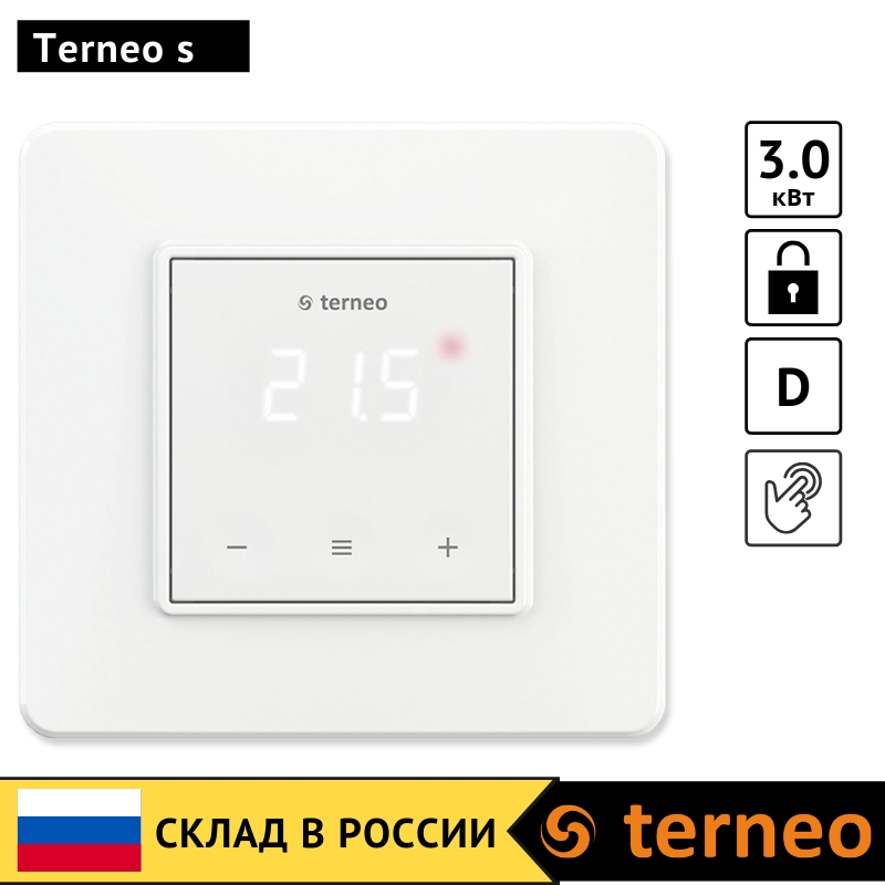 Terneo S - Electronic Digital Floor Heating Thermostat With Touch Screen And Floor Thermoregulator Temperature Sensor With