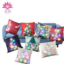 muchun LED RGB 5V Light Pillow Case for Christmas Gift New Year Product Colorful Party 45cm*45cm Decorative Fabric Cover