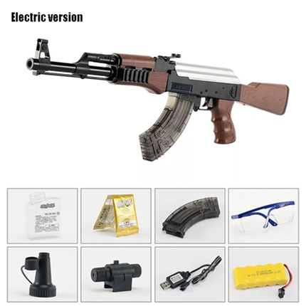 Водный пистолет pvp кулон шкатулка