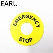 Переключатель кнопки аварийного останова аварийное кольцо 60 мм Желтый Знак Кнопка коробка стоп открытие 22 мм