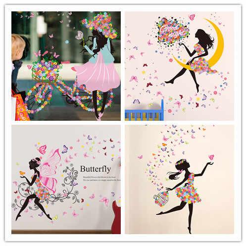 زهرة الجنية فتاة الجدار ملصق الفينيل لتقوم بها بنفسك فراشة Faery القمر الشارات للأطفال غرفة رياض الأطفال هدية تزيين المنزل خلفية