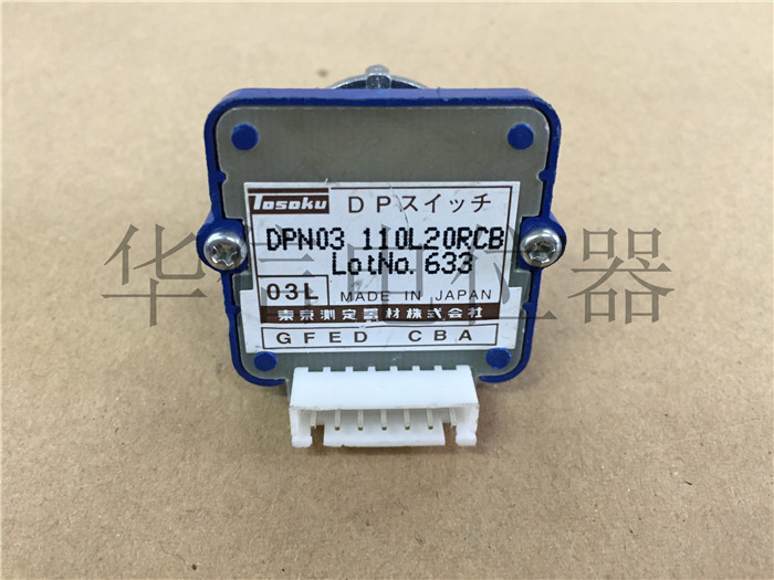 все цены на Quality assurance Japan import DPN03 110L20RCB 16 wave band switch gear adjustment