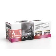 Набор промопак: Влажный корм Pro Plan для взрослых кошек, с чувствительным пищеварением, с Индейкой, с Курицей 425 г x 12 шт.