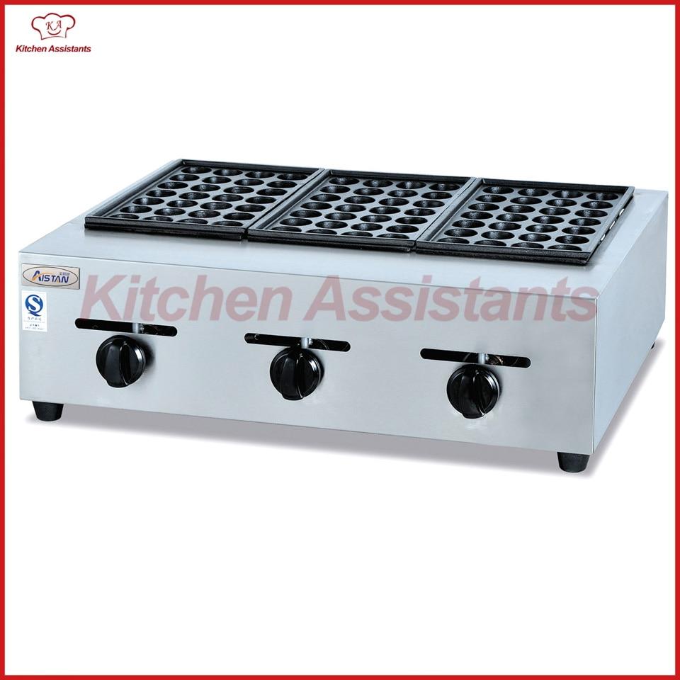 GH768 Gas Takoyaki Machine of hotel kitchen equipment