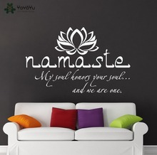Wall Decal Vinyl Sticker Namaste Quote Buddha Lotus Flower Bedroom Yoga Studio Removable Decor Mural Art Design WW-381