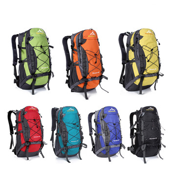 40L Outdoor Backpack Nylon Waterproof Travel Mountaineering Tactical Backpack Utility Camping Travel Hiking Trekking Bag #2W