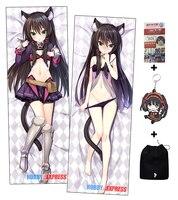 Hobby Express Anime Dakimakura Japanese Otaku Waifu Hugging Body Pillow Cover Rem Galleu How Not to Summon a Demon Lord H3854A