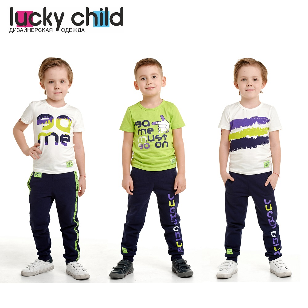 T-Shirts Lucky Child for girls and boys 58-26 Shirt Children clothes t shirts lucky child for girls 54 12 56 26 shirt children clothes