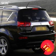 Dla Peugeot 4007 Peugeot 4008 SCOE 2015 nowy wysokiej jakości 2X 30SMD led hamulec światło stop tylne źródło światła parkingowe Car Styling tanie tanio spot 6000 k Oświetlenie zewnętrzne For Peugeot 4007 For Peugeot 4008 Światła hamowania 12 v