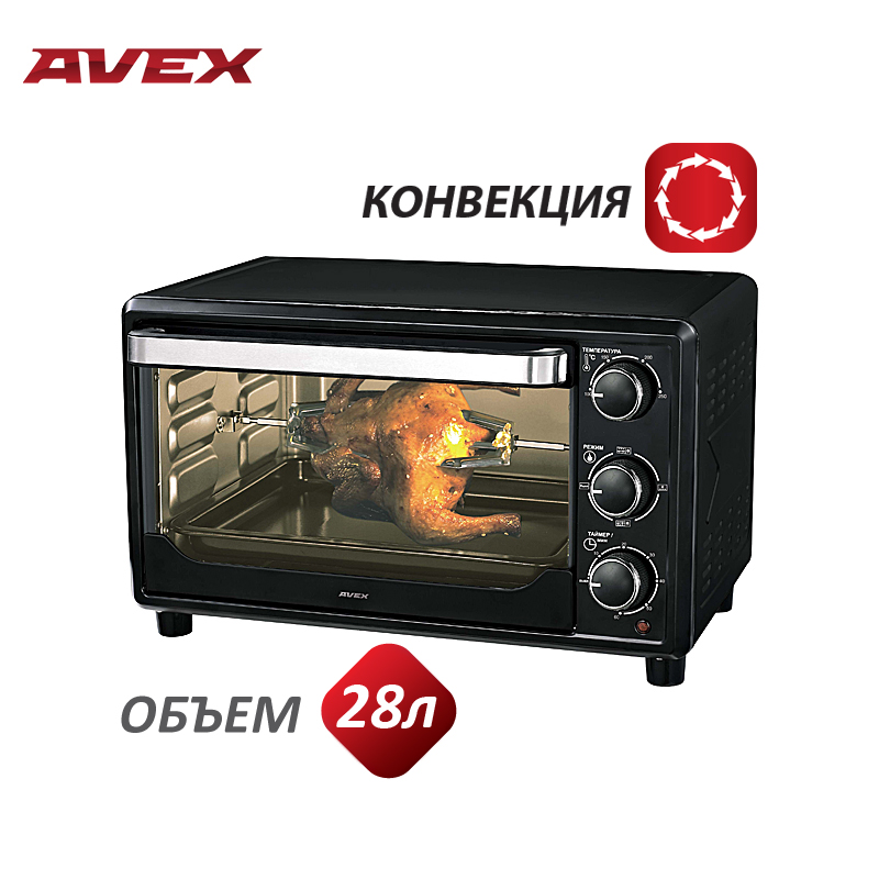 Mini Electric Oven With Convection AVEX TR 300 BCL
