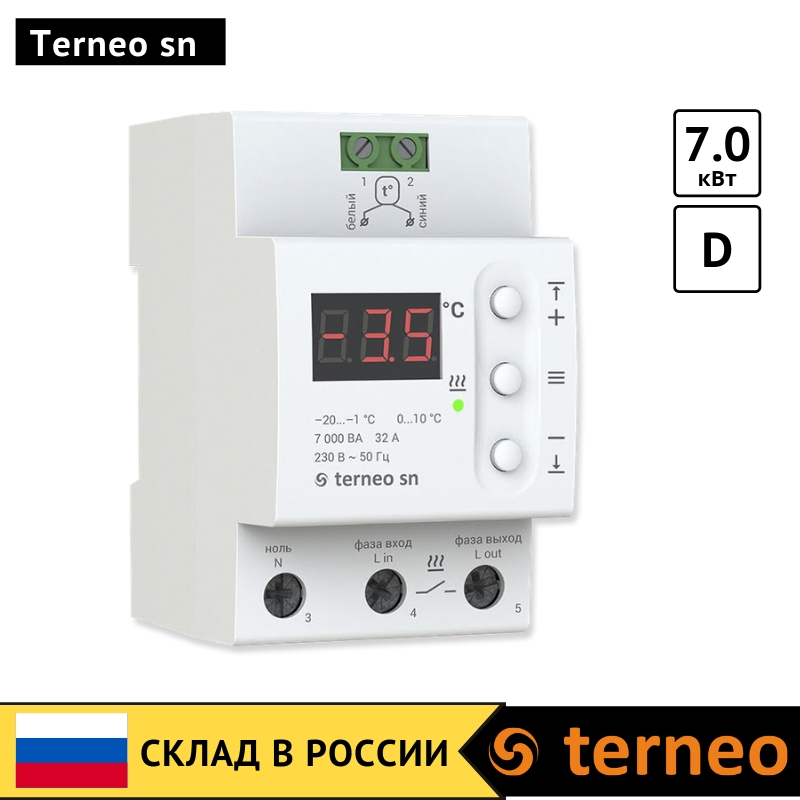 Terneo Sn - Electric Thermostat With Digital Control On DIN Rail And Temperature Sensor For Roof Heating (7 KW, Thermoregulator)