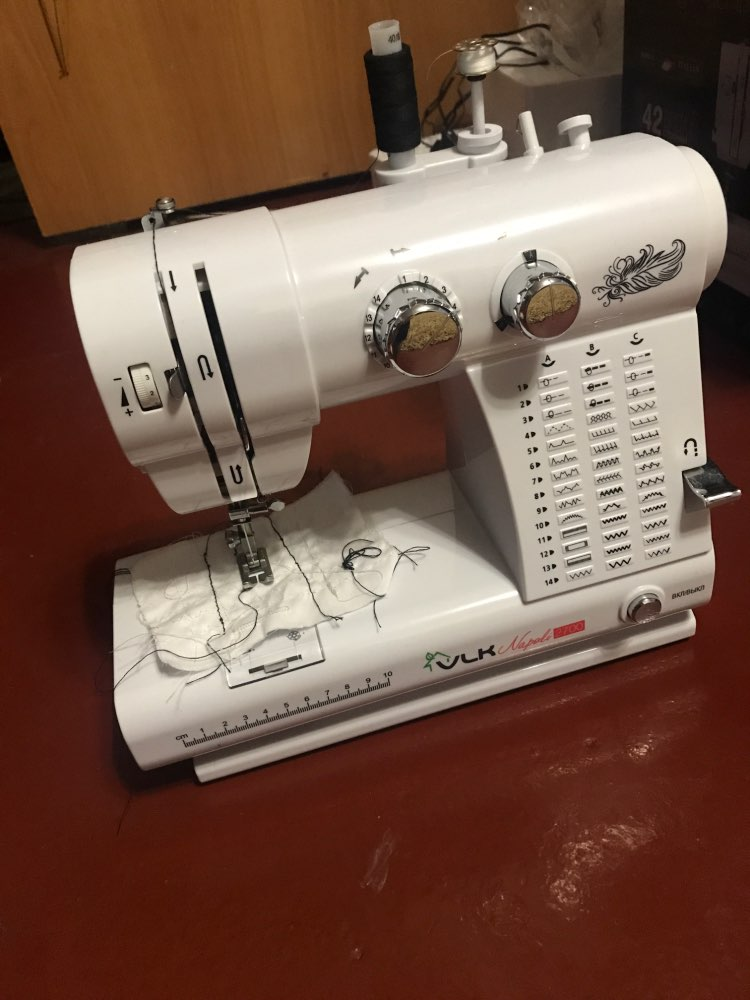 Sewing machine VLK Napoli 2700