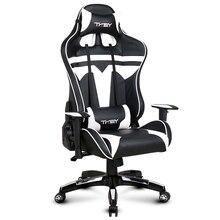 Компьютерное кресло домашний игровой стул офисный стул для отдыха wcg игровой стул для российской страны