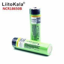 Подзаряжаемые батареи
