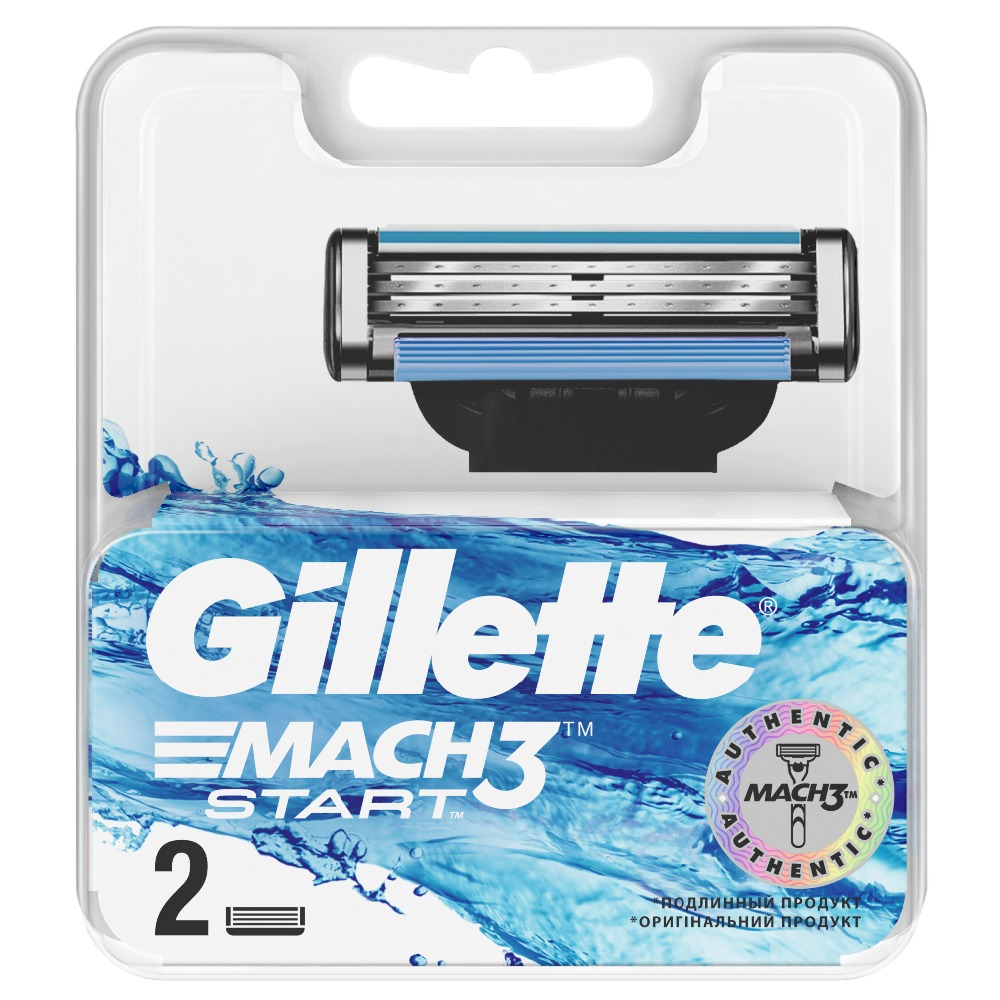 Replaceable Razor Blades for Men Gillette Mach 3 Start Blade shaving 2 pcs Cassettes Shaving  mak3 shaving cartridge mach3