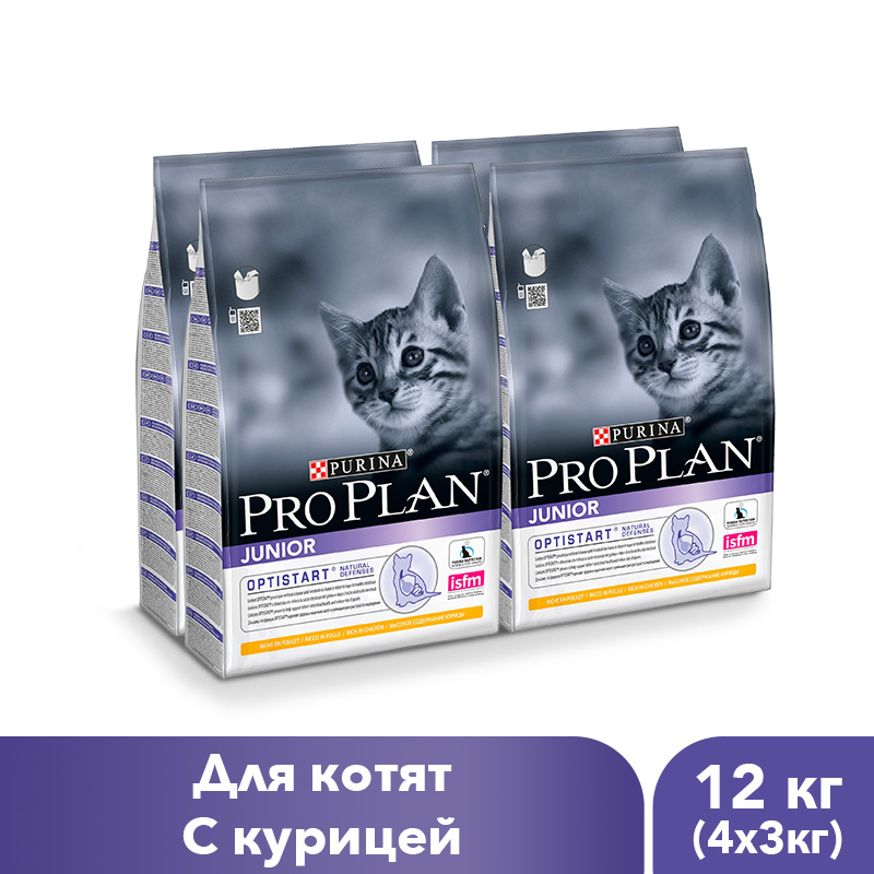 Dry food Pro Plan for kittens aged 6 weeks to 1 year with chicken, 12 kg.
