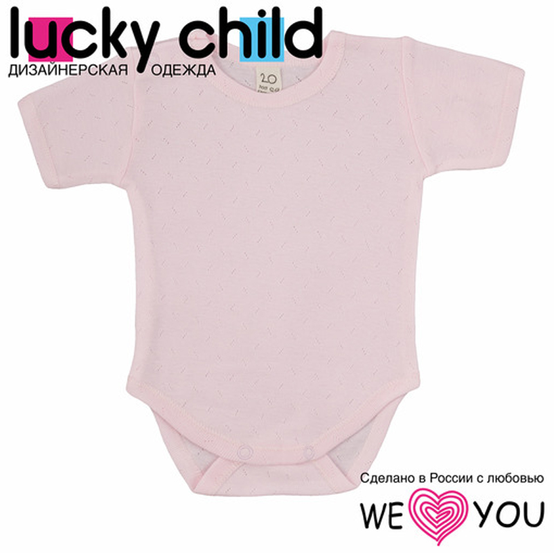 Bodysuit Lucky Child newborn baby boy girl infant warm cotton outfit jumpsuit romper bodysuit clothes