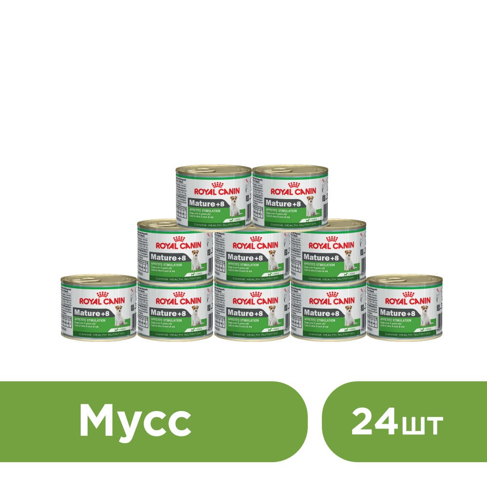 Dog wet canned food Royal Canin Mature 8+ canned food for dogs over 8 years old (mousse), 24*195 g. цена и фото