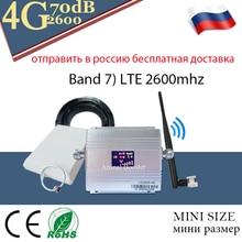 2600mhz الخلوية مكبر للصوت الإنترنت 4G موبايل إشارة الداعم 4g مكرر إشارة 4G الخلوية مكبر للصوت مكرر إشارة الإنترنت