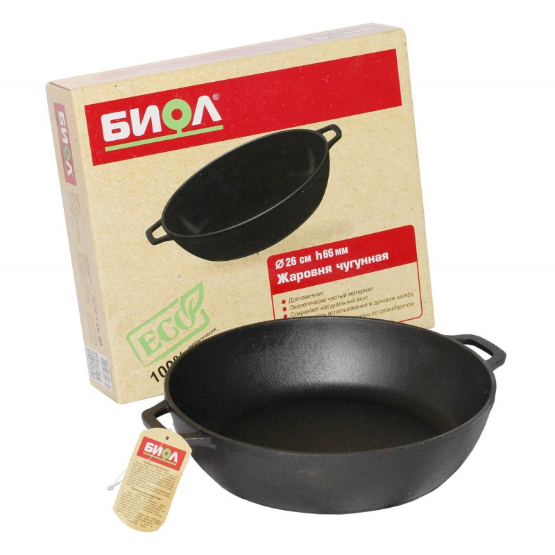 Frying Pan  Wok Cast Iron 26/28 Cm. Pan Wok Dishes Cauldron Knife Mug Set Thermos Bottle 3261/3281