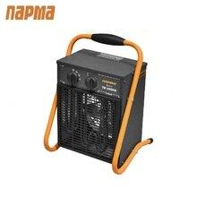 Электрический тепловентилятор Парма TB-3000K