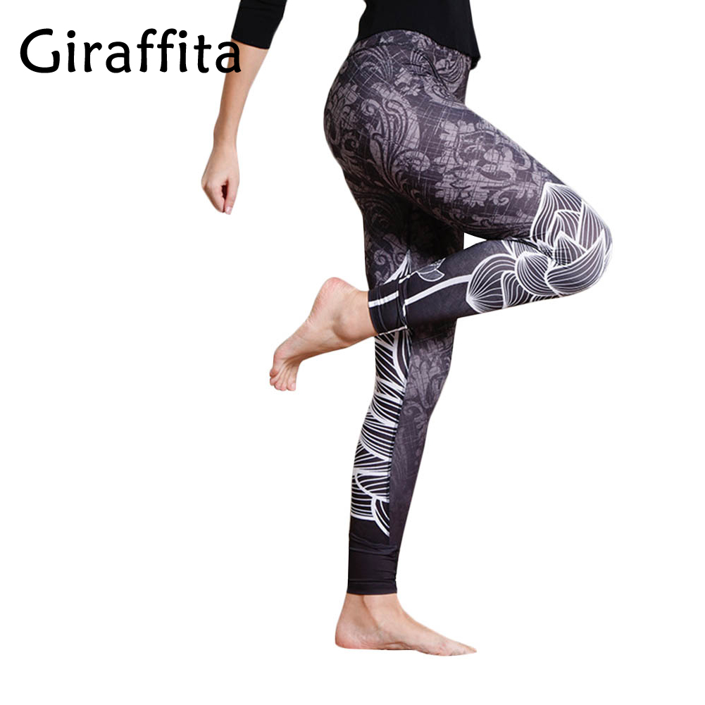 Flower Print High Waist Stretched Yoga Pants Gym Clothes Running