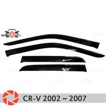 Оконный дефлектор для Honda CR-V 2002 ~ 2007 дождь дефлектор грязи Защитная оклейка автомобилей украшения Аксессуары Литья