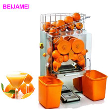 BEIJAMEI E-2 high efficiency commercial orange juice squeezer/citrus squeezing machine/automatic fresh orange juicer