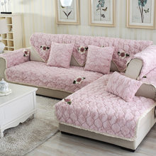 Winter Solid Pink Fl Flocked Fabric Sofa Cover Armrest Backrest Towel Cushion For Sectional