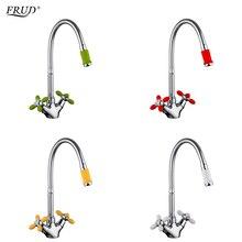 Dolandırıcılık yenilikçi moda mutfak mikseri soğuk ve sıcak su esnek mutfak musluk kırmızı sarı yeşil beyaz musluk Torneira r43127 6