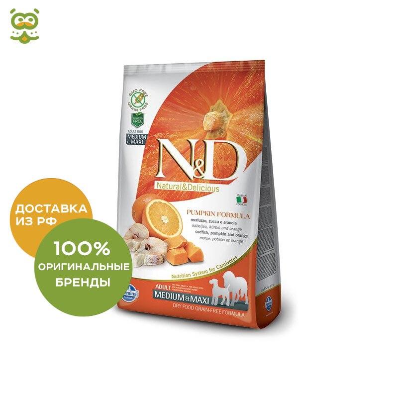 N&D Dog GF Pumpkin Adult Medium & Maxi food for adult dogs of medium and large breeds, Herring, pumpkin and orange, 2.5 kg. цена