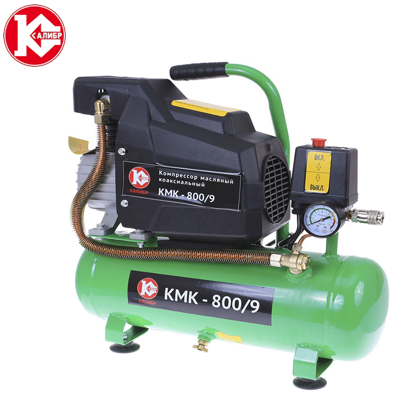 Kalibr KMK-800/9 Small air compressor,Oil-free permanent magnet DC air pump,Household DC air compressor,silent airpump oil free air compressor high pressure gas pump spray woodworking air compressor small pump 550w9l