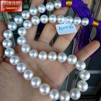 AAAAA круглый 12 13 мм натуральное Австралийское Южно морское белое Жемчужное ожерелье 18 > ожерелье чокер для девочек Подвеска Бесплатная доста